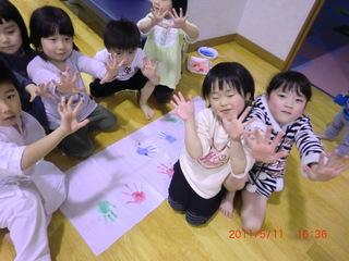 2011_0511_163623-CIMG0522.JPG