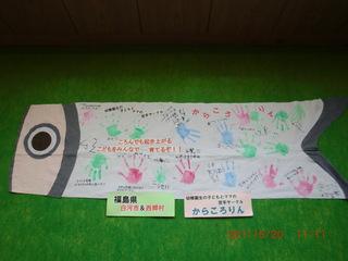 2011_0520_111145-CIMG0564.JPG