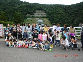2011_0822_115937-CIMG1001.JPG