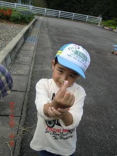 2011_0822_124049-CIMG1015.JPG