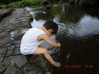 2011_0822_143042-CIMG1027.JPG