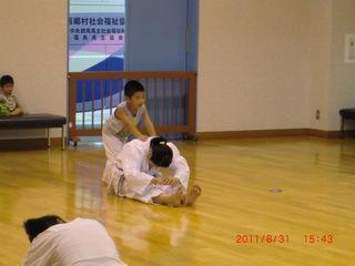 2011_0831_154357-CIMG1084.JPG