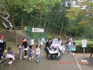 2011_1015_115249-CIMG1312.JPG