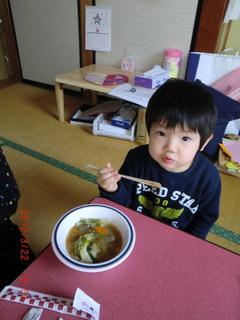 2012_0322_135749-CIMG2137.JPG