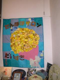 image/2012_0927_180332-CIMG2843.JPG