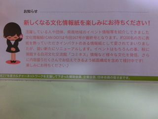 2016_0303_223423-CIMG5909.JPG