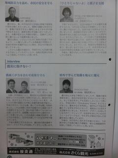 2016_0305_205621-CIMG5914.JPG