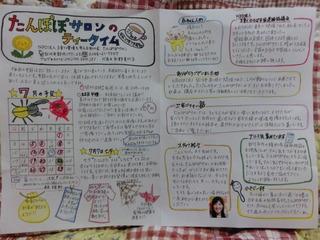2016_0701_223641-CIMG6380.JPG