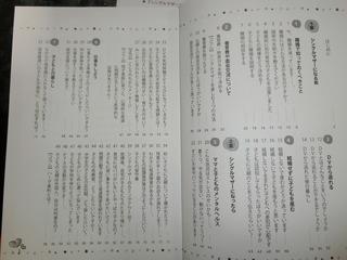 2016_1223_152252-CIMG0263.JPG