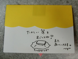 2016_1227_093545-CIMG0286.JPG