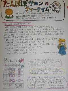 2017_0101_220543-CIMG0346.JPG