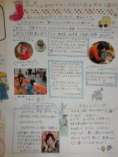 2017_0101_220603-CIMG0347.JPG
