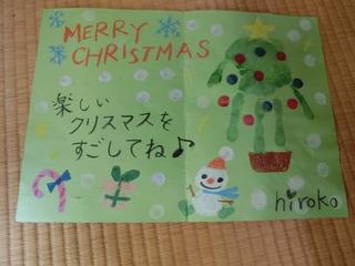 2017_0107_135417-CIMG0379.JPG