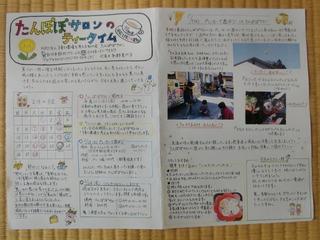 2017_0201_133708-CIMG0555.JPG
