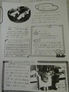 2017_0501_175913-CIMG0884.JPG