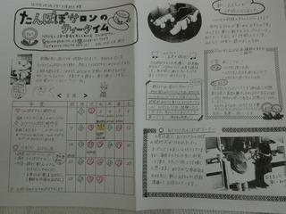 2017_0501_175927-CIMG0885.JPG