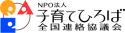 Hiroba_logo_yoko_sss[1].png
