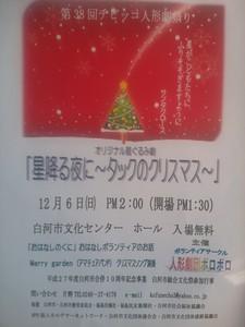NCM_3326.JPG