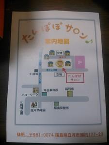 NCM_3633.JPG