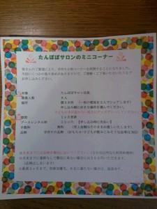 NCM_2679.JPG