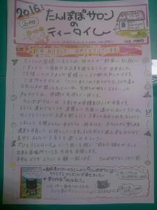 NCM_3841.JPG