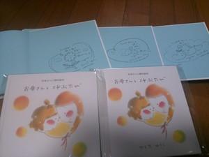 NCM_4016.JPG