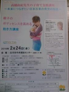 NCM_4158.JPG
