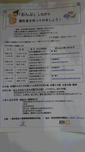 DSC_5351.JPG