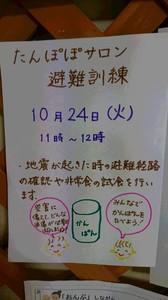 DSC_5326.JPG