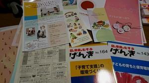 DSC_5540.JPG