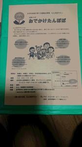 DSC_7907.JPG