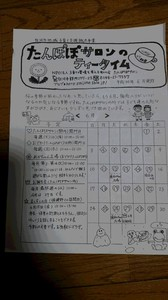 DSC_8416.JPG