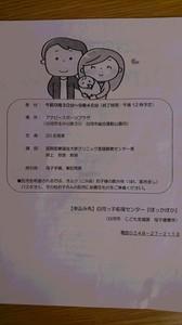 DSC_8558.JPG