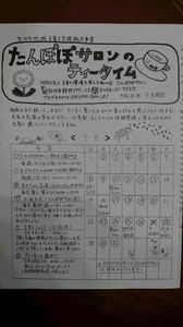 DSC_8659.JPG