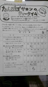 DSC_9023.JPG