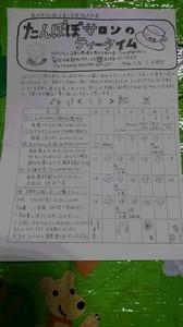 DSC_2719.JPG