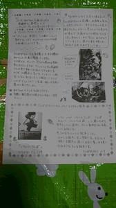 DSC_2720.JPG