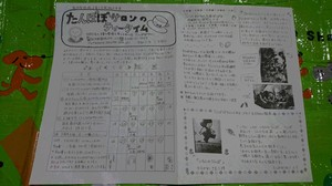 DSC_2721.JPG