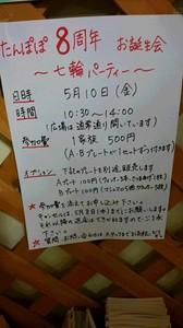DSC_2715.JPG