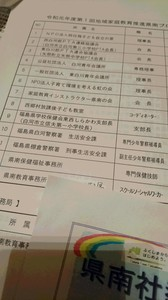DSC_3107.JPG