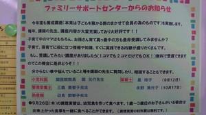 DSC_4218.JPG