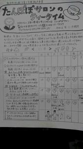 DSC_4752.JPG