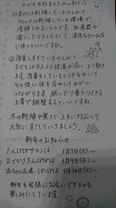 DSC_5056.JPG