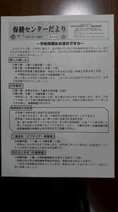 DSC_5199.JPG