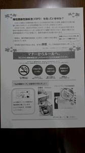 DSC_5200.JPG