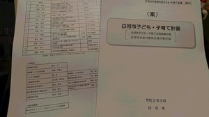 DSC_5417.JPG