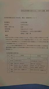 DSC_5418.JPG