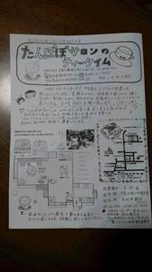 DSC_5834.JPG