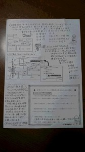 DSC_5835.JPG