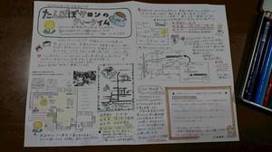 DSC_5837.JPG